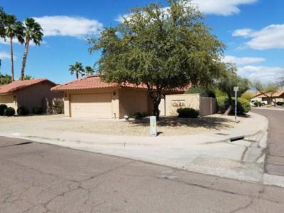 4244 E Sandia Street, Phoenix, AZ 85044 - MLS#: 5745905