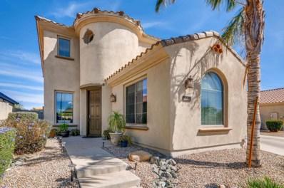 260 W Wisteria Place, Chandler, AZ 85248 - MLS#: 5746202