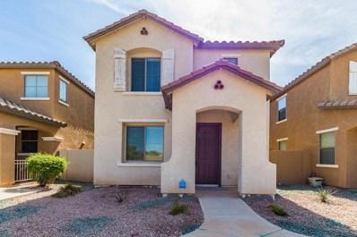 577 S Buena Vista Court, Gilbert, AZ 85296 - MLS#: 5746209