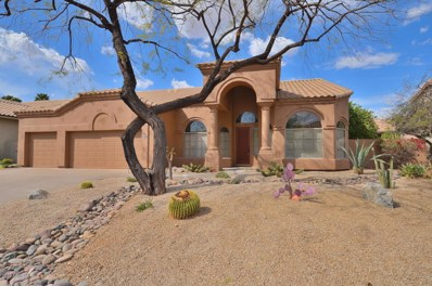 12722 E Poinsettia Drive, Scottsdale, AZ 85259 - MLS#: 5746291