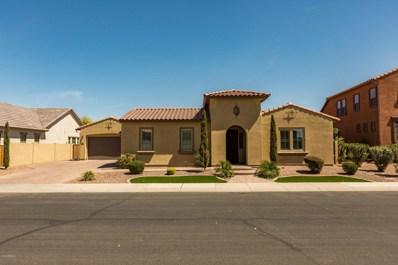 5941 S Cambridge Street, Chandler, AZ 85249 - MLS#: 5746420