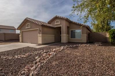 15364 W Evans Drive, Surprise, AZ 85379 - MLS#: 5746421