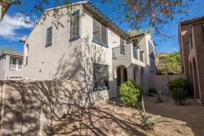 2310 W Sleepy Ranch Road, Phoenix, AZ 85085 - MLS#: 5746824
