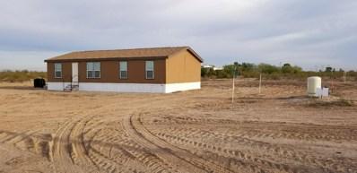 33930 W Bowker Street, Tonopah, AZ 85354 - MLS#: 5746979