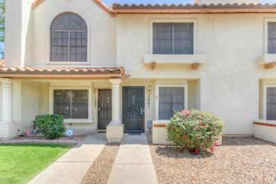 921 W University Drive Unit 1061, Mesa, AZ 85201 - MLS#: 5746984