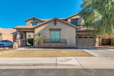 2240 E Indigo Drive, Chandler, AZ 85286 - MLS#: 5747018