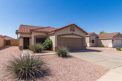 8209 E Osage Avenue, Mesa, AZ 85212 - MLS#: 5747199