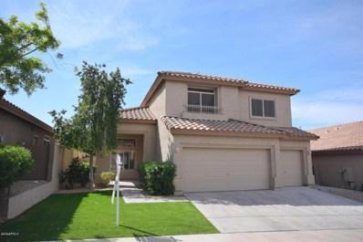 1229 E Presidio Road, Phoenix, AZ 85022 - MLS#: 5747228