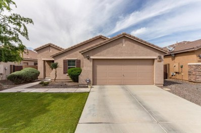 150 W Love Road, San Tan Valley, AZ 85143 - MLS#: 5747257
