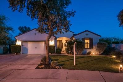 14077 W Windrose Drive, Surprise, AZ 85379 - MLS#: 5747272