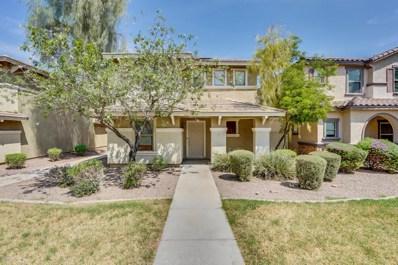 5825 E Harmony Avenue, Mesa, AZ 85206 - MLS#: 5747427