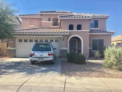 640 W Barrus Street, Casa Grande, AZ 85122 - MLS#: 5747497
