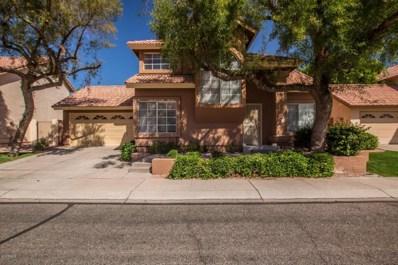 3810 E Orchid Lane, Phoenix, AZ 85044 - MLS#: 5747622