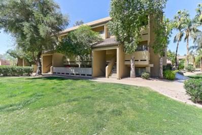 1331 W Baseline Road Unit 134, Mesa, AZ 85202 - MLS#: 5747832