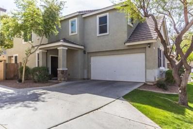 2323 E Sunland Avenue, Phoenix, AZ 85040 - MLS#: 5747935