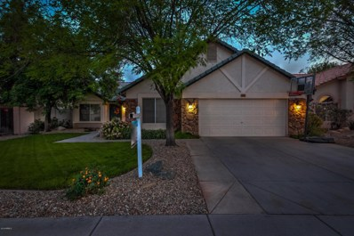241 E Windsor Drive, Gilbert, AZ 85296 - MLS#: 5747997