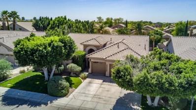 6987 W Melinda Lane, Glendale, AZ 85308 - MLS#: 5748099