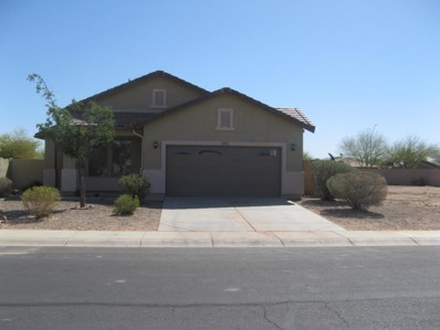 1732 N Logan Lane, Casa Grande, AZ 85122 - MLS#: 5748109