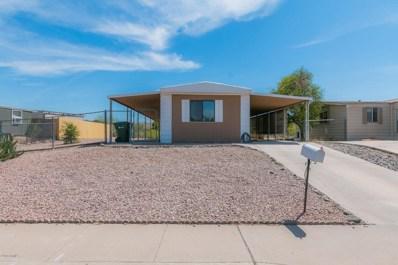 1507 W Beck Lane, Phoenix, AZ 85023 - MLS#: 5748409
