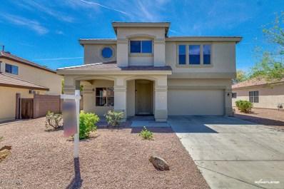 1221 E Gwen Street, Phoenix, AZ 85042 - MLS#: 5748475