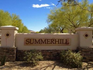 14605 S Presario Trail, Phoenix, AZ 85048 - MLS#: 5748563