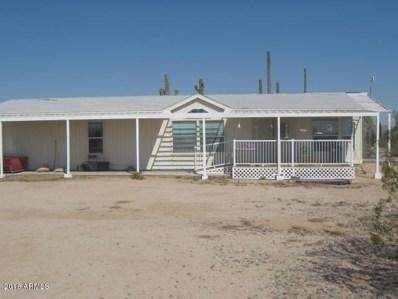 2554 S Oak Road, Maricopa, AZ 85139 - MLS#: 5748579