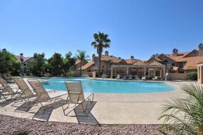 1001 N Pasadena -- Unit 176, Mesa, AZ 85201 - MLS#: 5748605