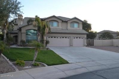 181 E Lowell Avenue, Gilbert, AZ 85295 - MLS#: 5748785