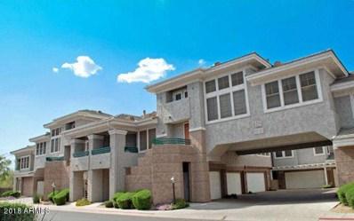 15221 N Clubgate Drive Unit 2131, Scottsdale, AZ 85254 - MLS#: 5748815