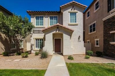 1346 S Sabino Drive, Gilbert, AZ 85296 - MLS#: 5748893