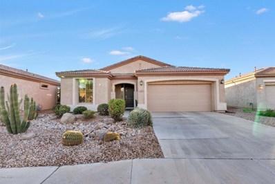 4255 E Ficus Way, Gilbert, AZ 85298 - MLS#: 5749221