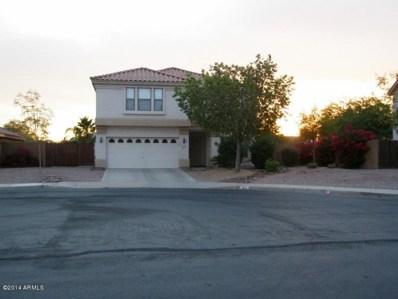 312 S Canfield Street, Mesa, AZ 85208 - MLS#: 5749282
