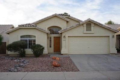 4145 W Shannon Street, Chandler, AZ 85226 - MLS#: 5749402