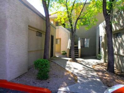 835 N Granite Reef Road Unit 17, Scottsdale, AZ 85257 - MLS#: 5749659