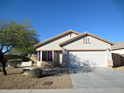 6350 W Gross Avenue, Phoenix, AZ 85043 - MLS#: 5749846