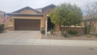 7337 W Silver Spring Way, Florence, AZ 85132 - MLS#: 5750101