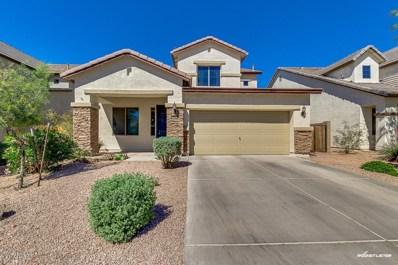 41634 W Avella Drive, Maricopa, AZ 85138 - MLS#: 5750250