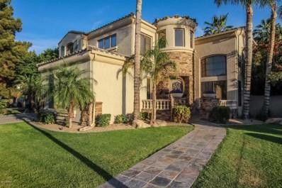 753 W Honeysuckle Drive, Chandler, AZ 85248 - MLS#: 5750398