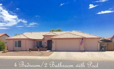 1663 E Carolyn Way, Casa Grande, AZ 85122 - MLS#: 5750878
