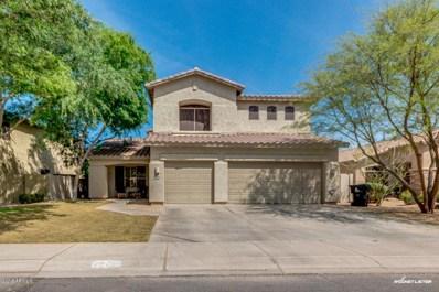1674 E Park Avenue, Gilbert, AZ 85234 - MLS#: 5751033