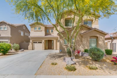 16782 W Hammond Street, Goodyear, AZ 85338 - MLS#: 5751071