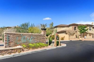 16800 E El Lago Boulevard Unit 2026, Fountain Hills, AZ 85268 - MLS#: 5751284