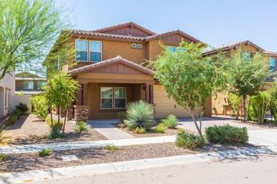 10223 E Radiant Avenue, Mesa, AZ 85212 - MLS#: 5751294