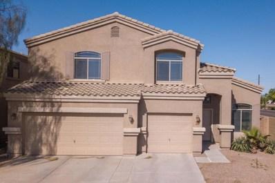 19616 N Toya Street, Maricopa, AZ 85138 - MLS#: 5751545