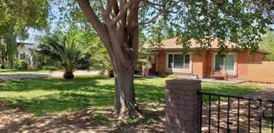4248 E Lewis Avenue, Phoenix, AZ 85008 - MLS#: 5751864