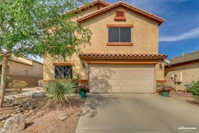 41640 W Sunland Drive, Maricopa, AZ 85138 - MLS#: 5751950