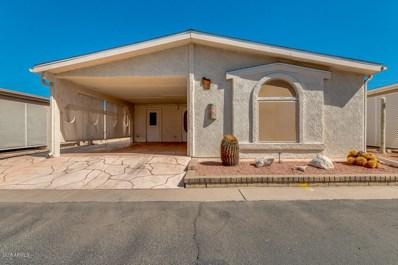1768 E Augusta Avenue, Chandler, AZ 85249 - MLS#: 5752064