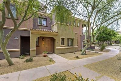 3935 E Rough Rider Road Unit 1162, Phoenix, AZ 85050 - MLS#: 5752092