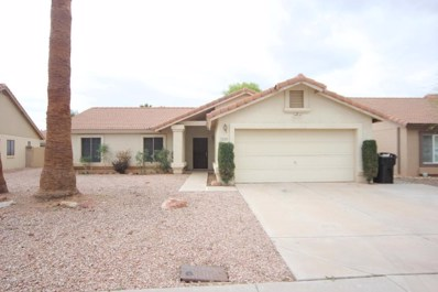 1319 E Douglas Avenue, Gilbert, AZ 85234 - MLS#: 5752148