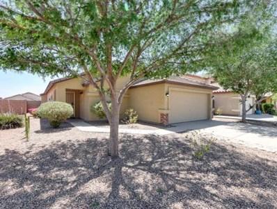 14751 W Watson Lane, Surprise, AZ 85379 - MLS#: 5752249